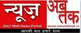 News Ab Tak